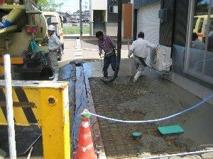 外構工事 (7).jpg